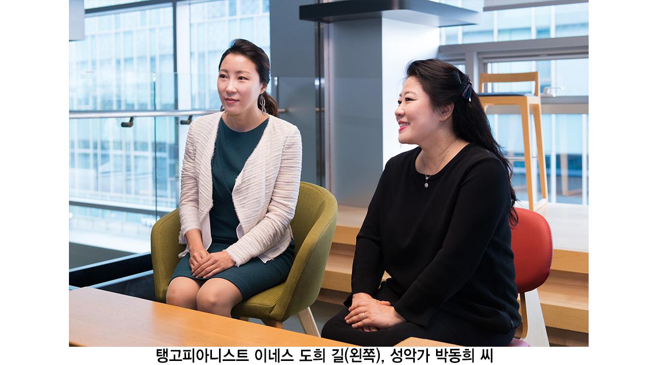 """[피플앤피플] """"동서양 음악의 조화로 세계인들에게 감동을"""" 음악가 이네스 도희 길, 박동희"""