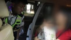 [취재N팩트] 아픈 두 살배기 위해 직접 운전대 잡은 경찰관