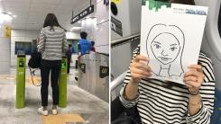 [해보니 시리즈 ⑥] 서울 1호 경전철 '우이신설선' 첫 시승기 과연?