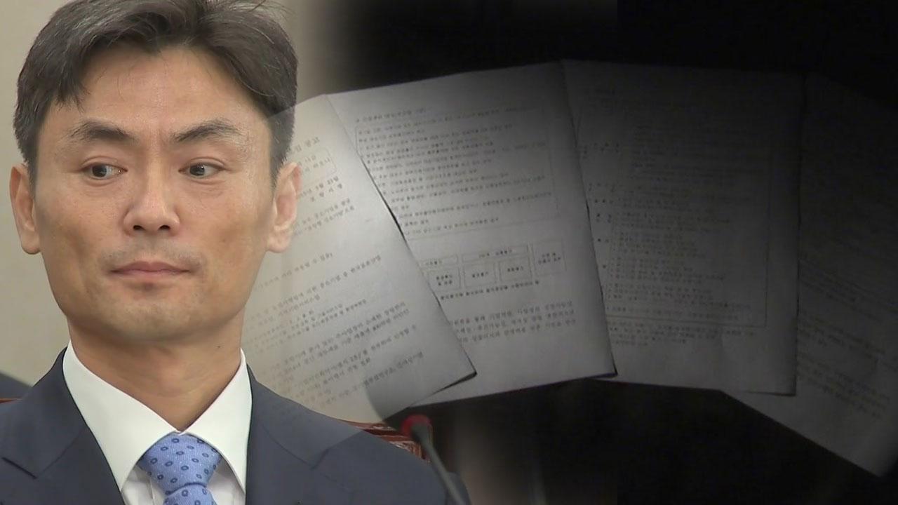 """[단독] 최하위 수준 기업을 강소기업 선정...""""박성진이 밀어붙였다"""""""