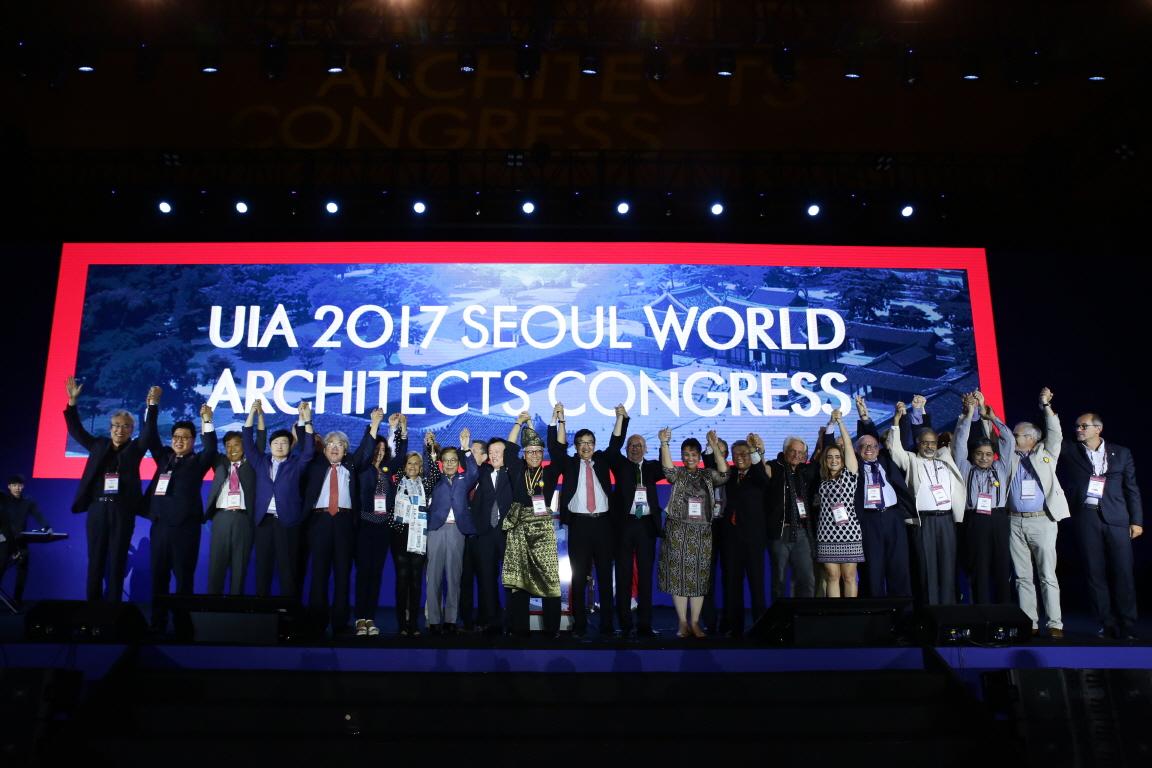 〔안정원의 디자인 칼럼〕 한국 건축의 우수성을 세계에 알린 UIA 2017서울세계건축대회1