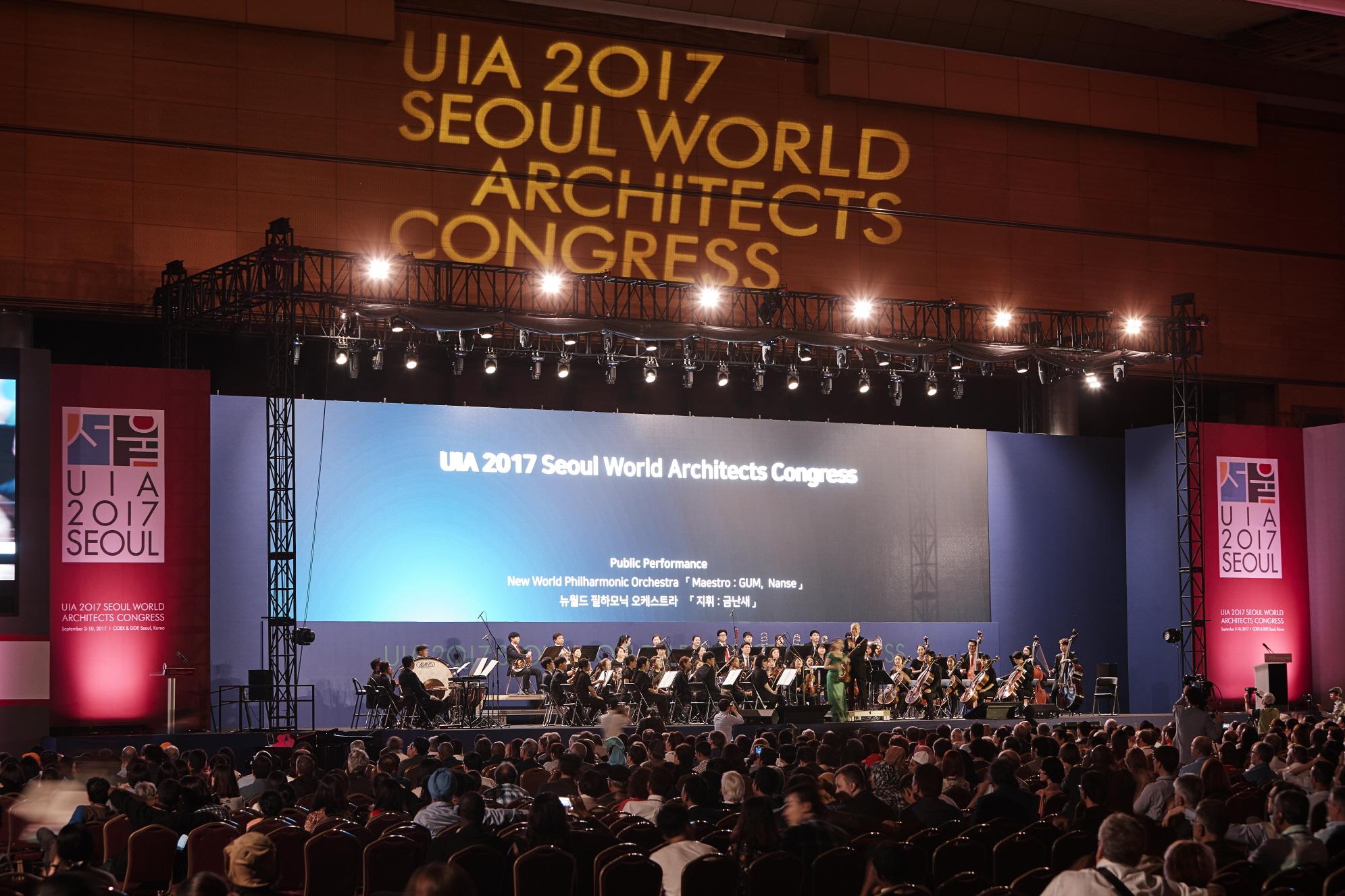 〔안정원의 디자인 칼럼〕 건축이 예술·문화로 정착하는 계기가 된 UIA 서울세계건축대회 3