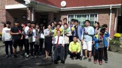 [좋은뉴스] 28년째 명절 쌀 나누는 장애인시설