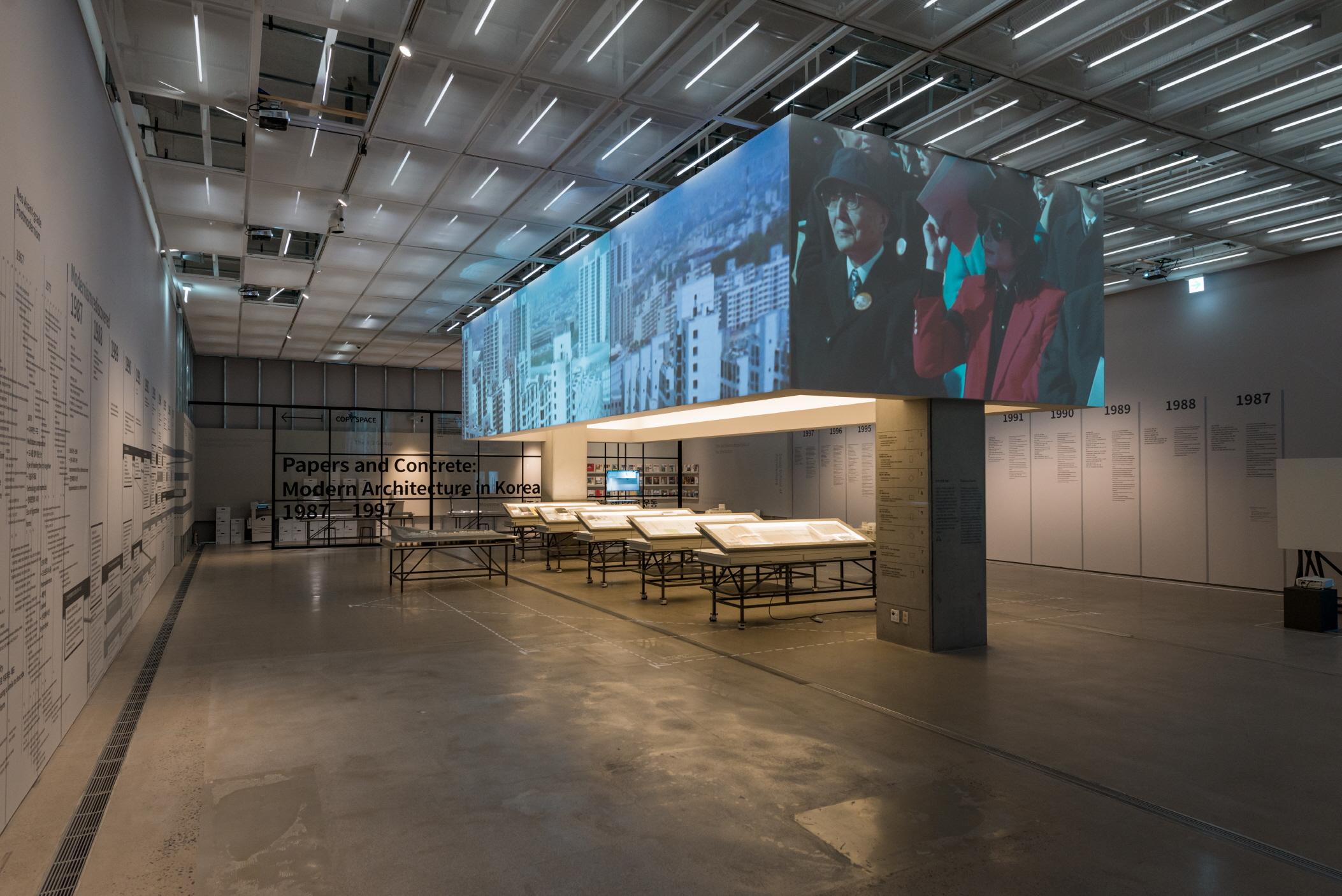 〔안정원의 디자인 칼럼〕 종이와 콘크리트로 비춰본 한국 현대건축 운동 흐름 읽기