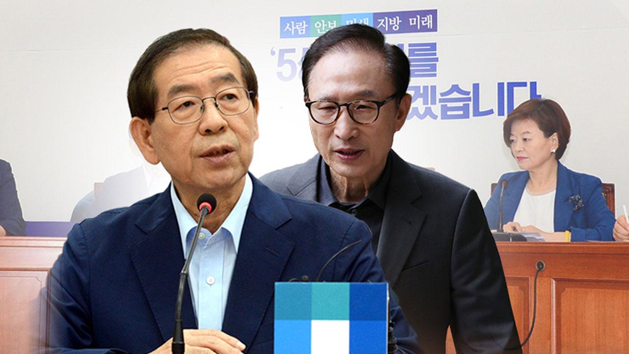 확대되는 검찰 수사...MB 정권 '정조준'