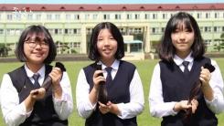 """[좋은뉴스] """"1년 기른 머리카락 싹둑"""" 10대 기부천사들"""