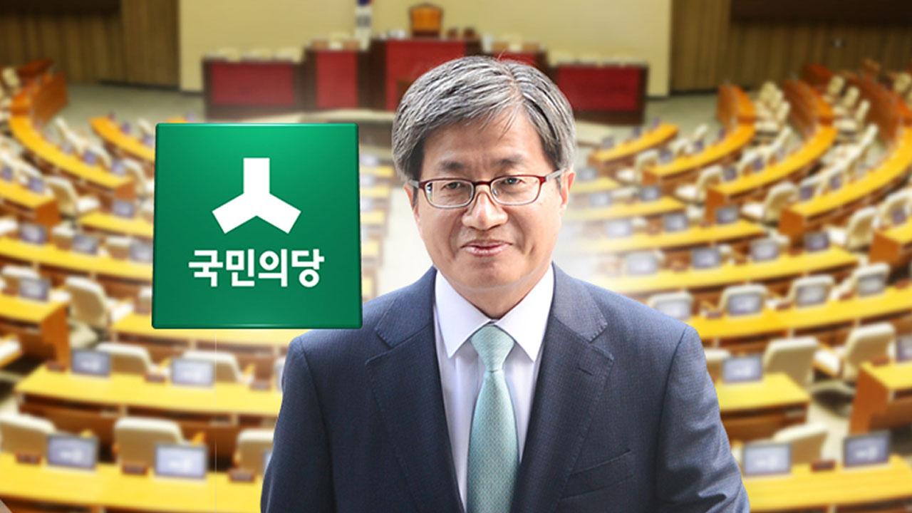 """[취재N팩트] 김명수 될까? 안 될까?...""""국민의당에 물어봐"""""""