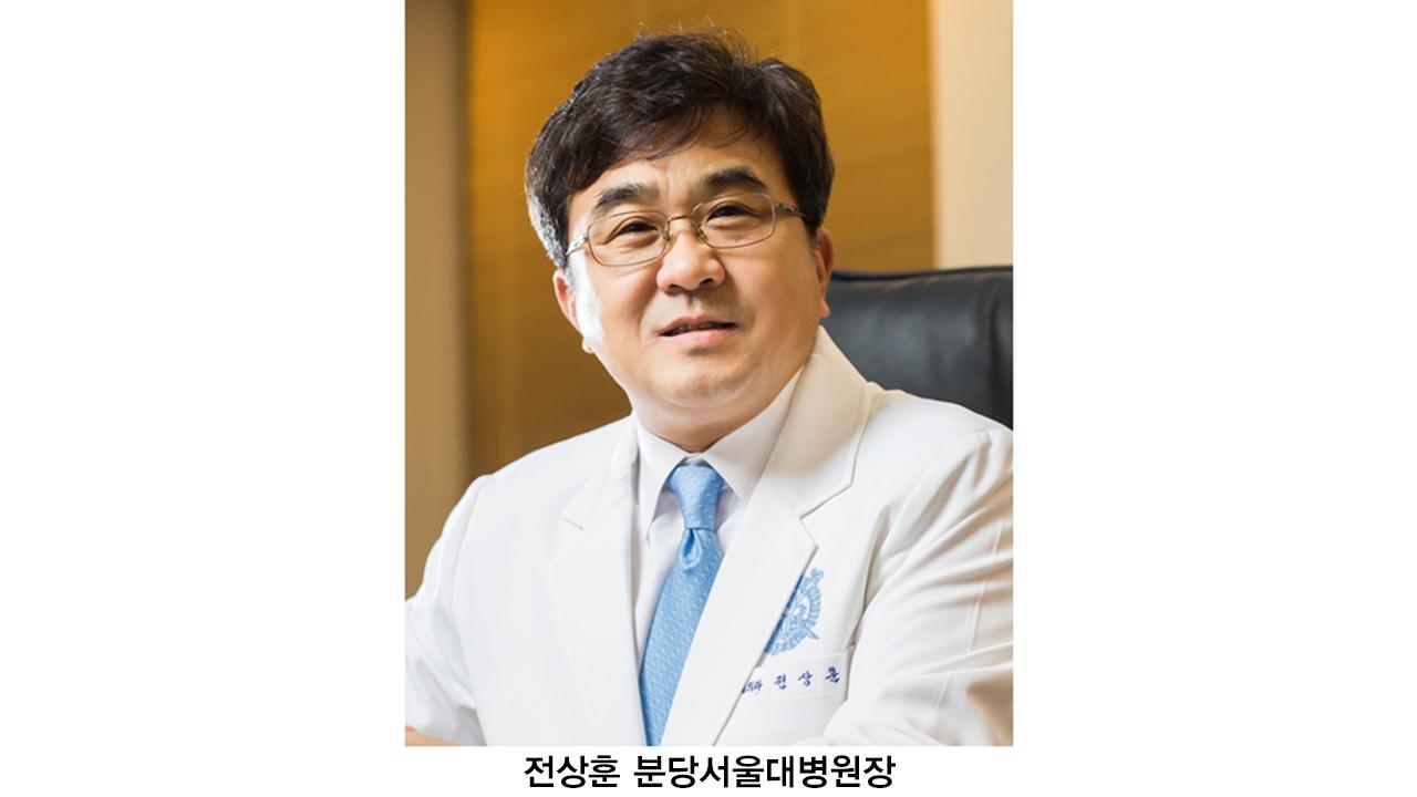 """""""숨 쉬는 것만으로 폐암 진단""""...'호기가스 진단 검사법' 개발"""
