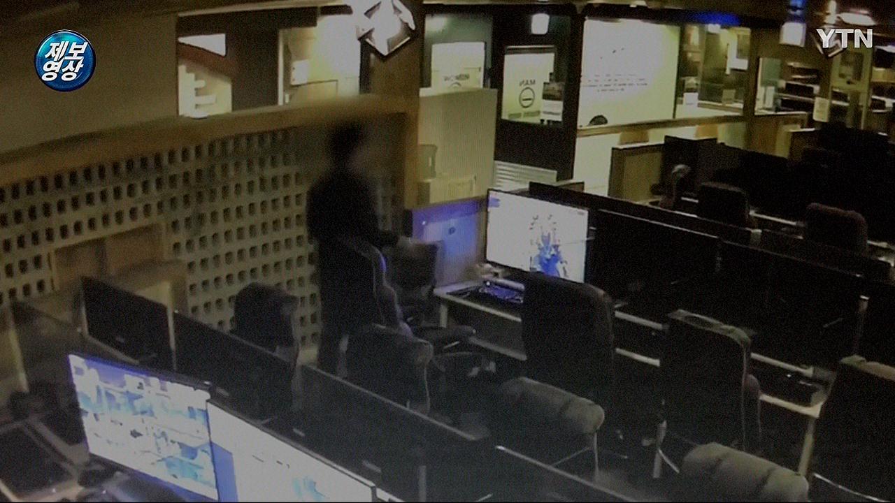 """[영상] """"아무렇지도 않은 척"""" PC방 도난사건"""