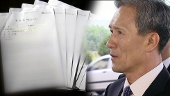 [취재N팩트] 軍, 댓글 공작 김관진 보고 알고도 덮었다