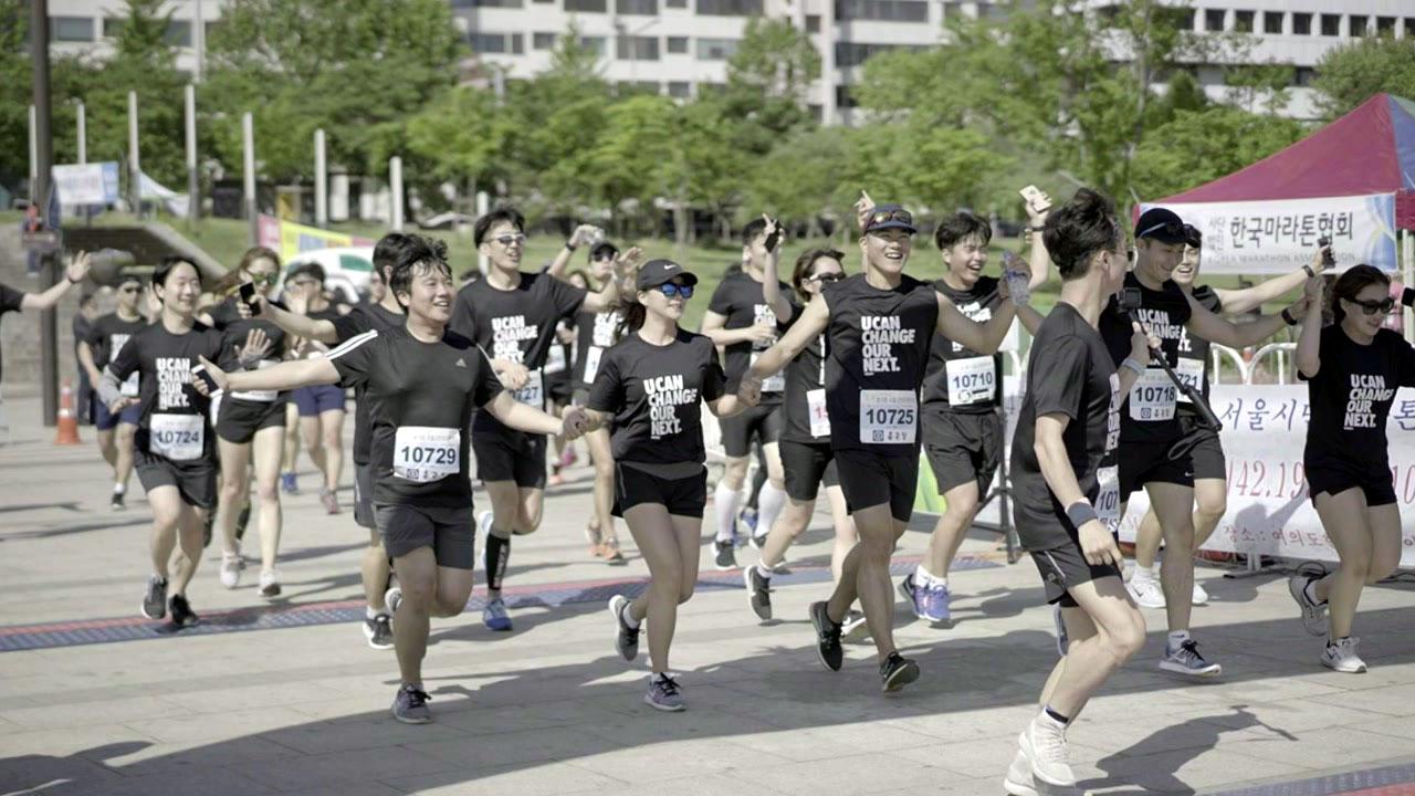 [좋은뉴스] '1km당 400원' 달리면서 기부하는 사람들