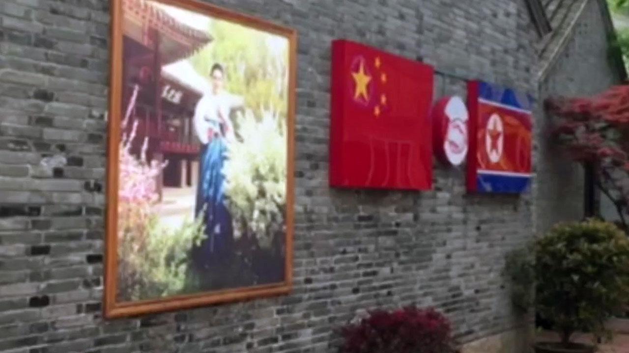 [취재N팩트] 중국 , 북 합작기업 폐쇄...북한 식당도 직격탄!