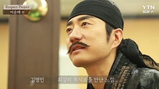 """김명민 """"이순재와 '베바'로 인연.. 짧지만 강렬"""""""