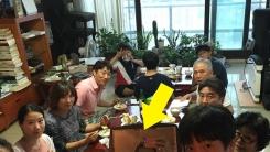 개그맨 김재우가 알려주는 명절 단체 사진 꿀팁