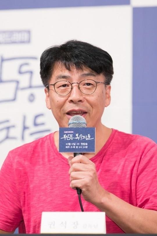 [단독] '부암동 복수자들' 피디 과로로 건강 이상.. '비상'
