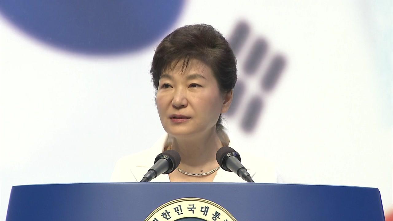 """[단독] """"朴 정부, 북한에 연간 160억 지원 계획 세웠다"""""""
