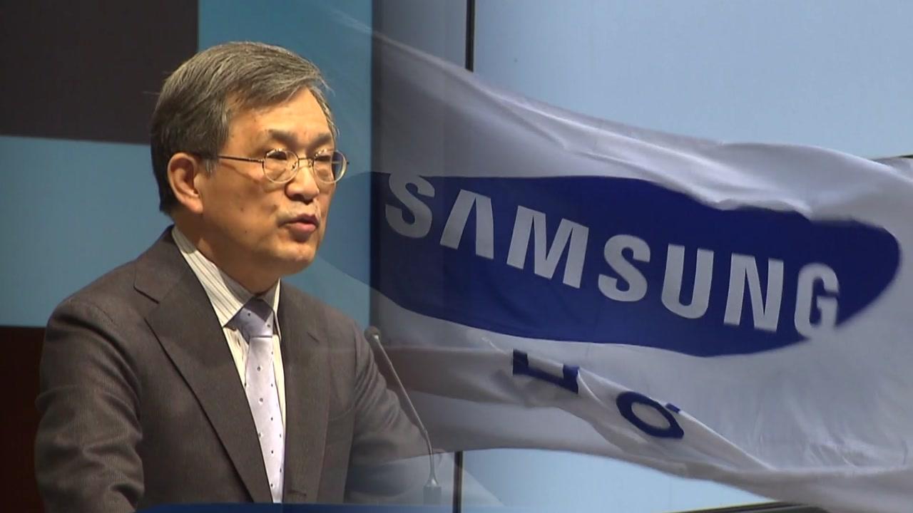 삼성전자 최대 실적 발표한 날 권오현 부회장 전격 사퇴