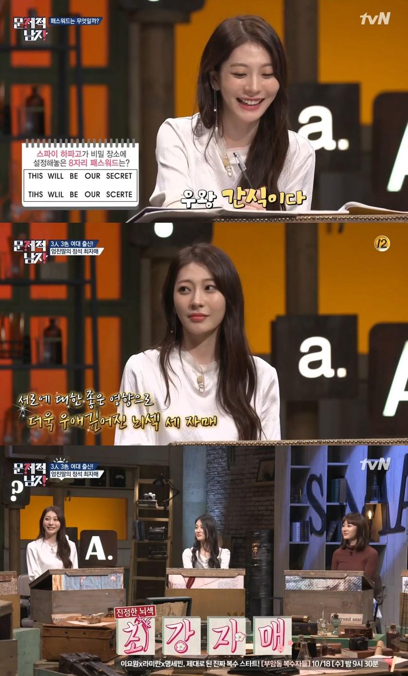 모델 최유솔, tvN '문제적 남자'에서 미모+스펙 뇌섹녀 등극