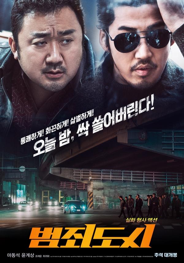 마동석X윤계상 '범죄도시' 400만 고지 눈앞에…박스오피스 1위