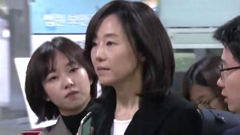 조윤선 前 장관, 3개월 만에 항소심 출석