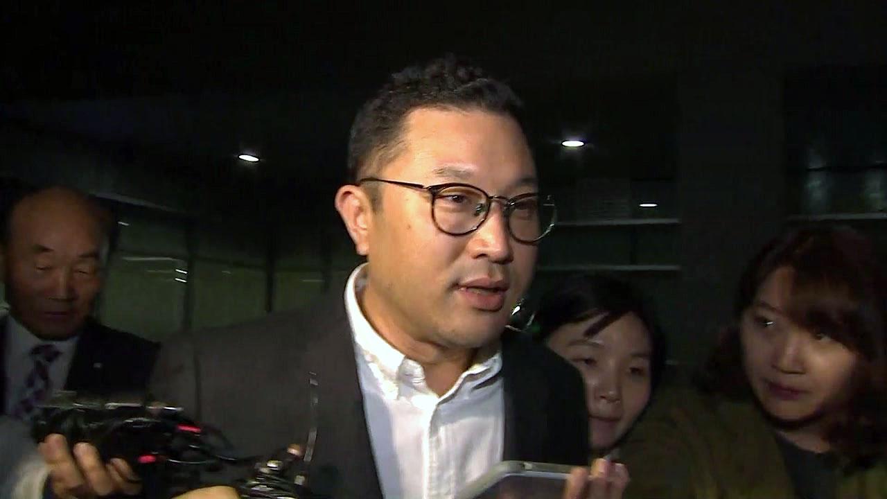 "MB 아들 이시형 검찰 조사...""마약 의혹 황당무계"""