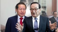 [취재N팩트] 자유한국당 내분 확산 기로...정계개편에도 영향