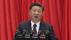 시진핑 1인 체제 강화...상무위원 7인 선출