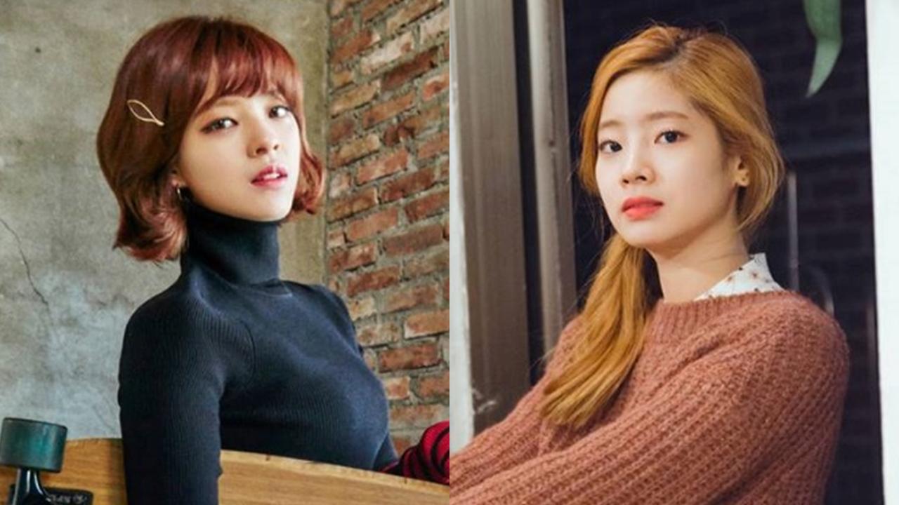 [단독] '트와이스' 정연·다현, '한끼줍쇼' 밥동무 출격