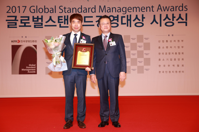 코리아드라이브, 글로벌스탠더드 사회공헌대상 3년 지속 수상