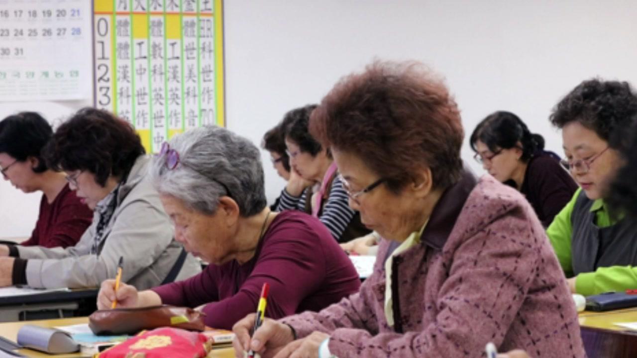 [좋은뉴스] '공부할 때 행복해요'...할머니들의 수능 도전