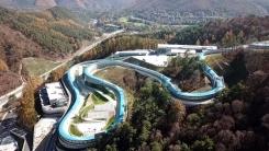평창올림픽 G-100 준비상황...시설 사용료 갈등
