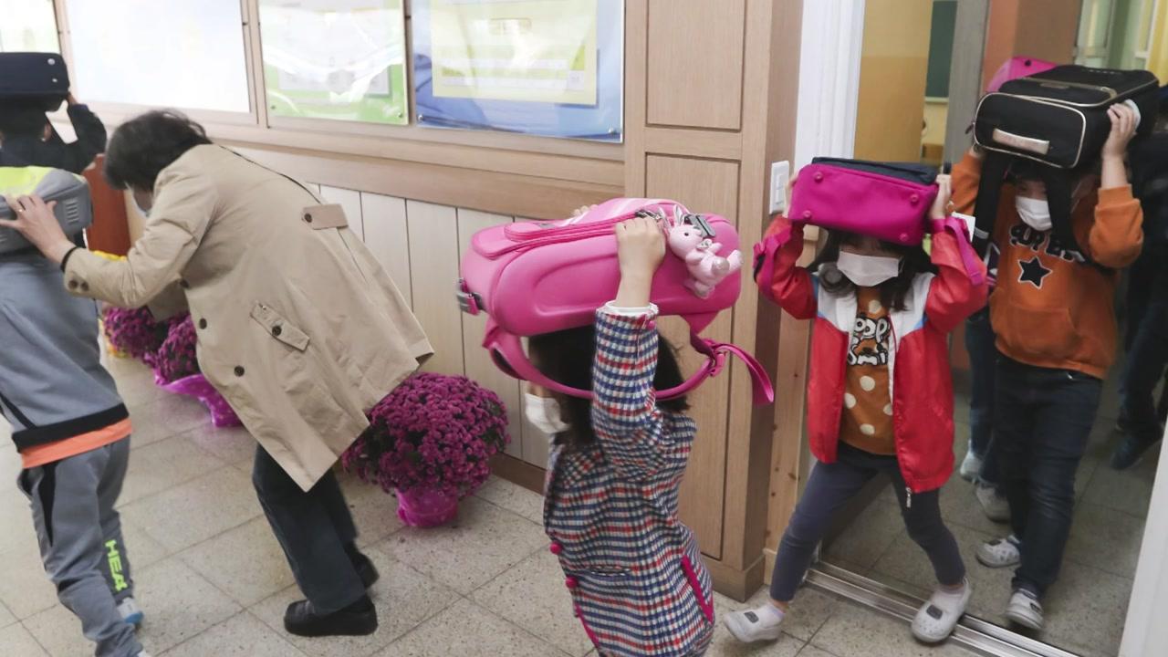[좋은뉴스] 초등학생이 직접 기획한 재난안전훈련