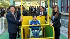 [좋은뉴스] 휠체어 그네 전도사 된 성악가 조수미