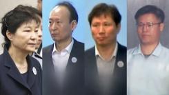 [취재N팩트] 문고리 3인방 모두 구속...박 前 대통령 '정조준'
