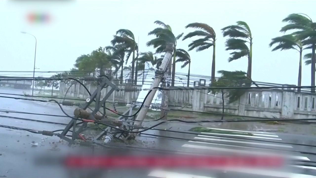 태풍 담레이, 베트남 강타...에이펙 정상회의 차질 우려
