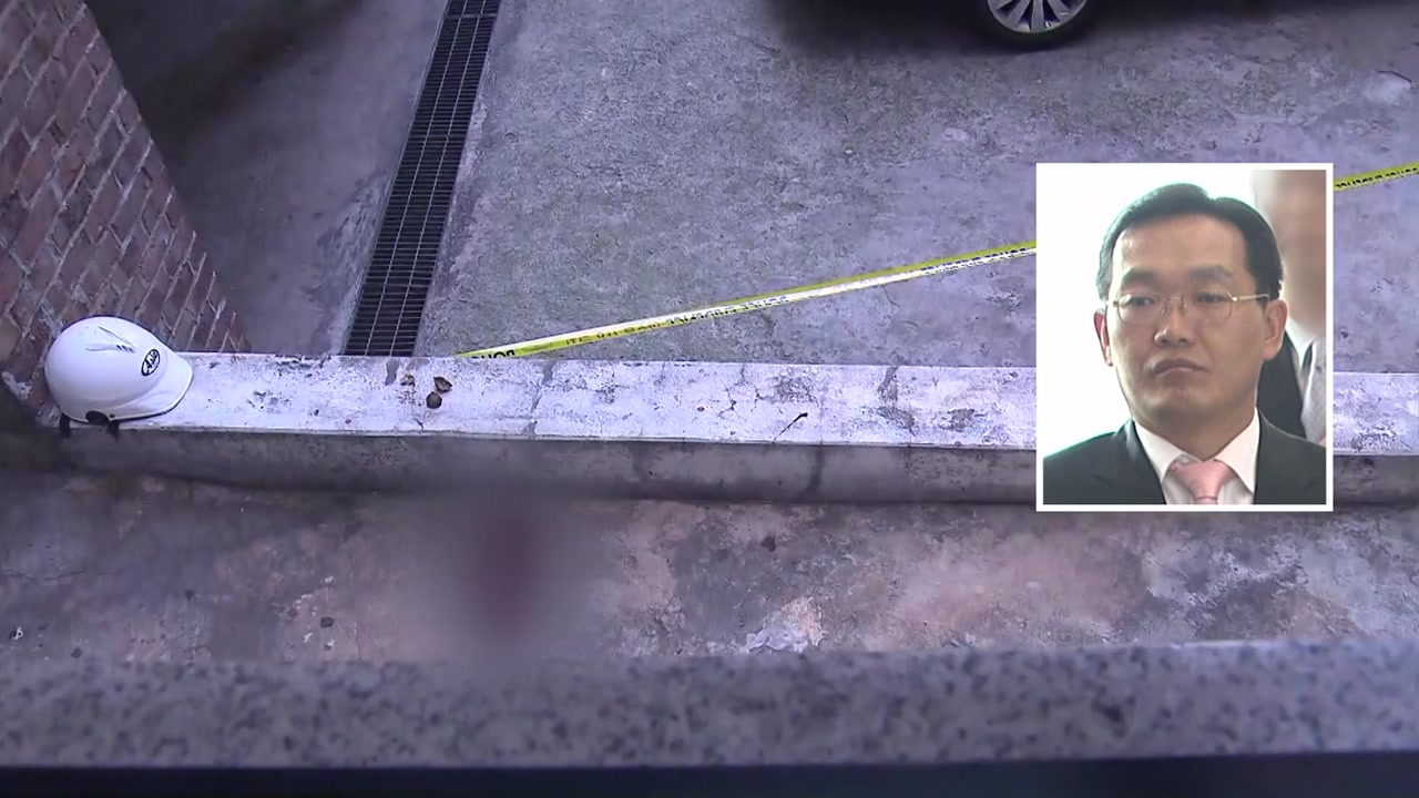 '수사 방해 의혹' 변창훈 검사 투신 사망