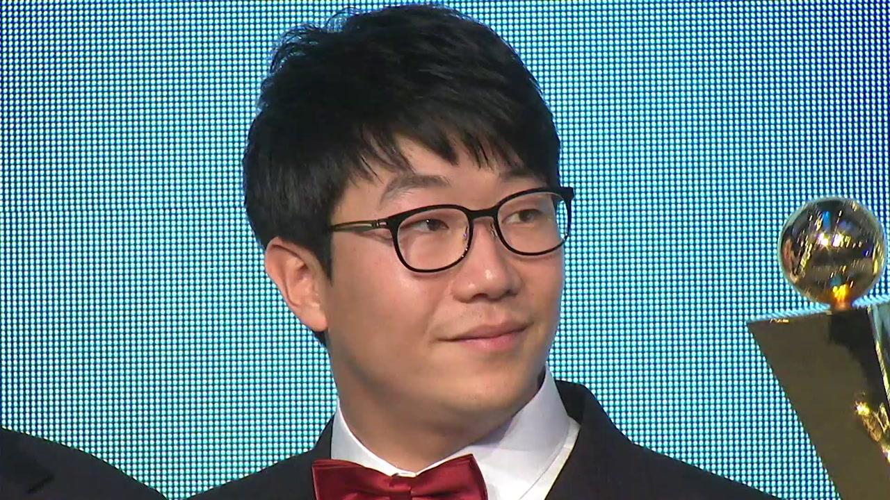 양현종, 정규리그도 MVP...KBO 새 역사