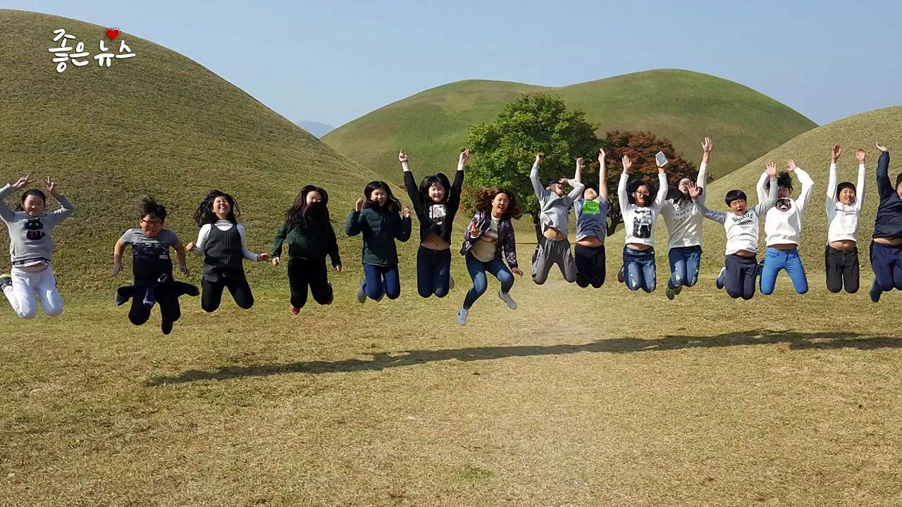 [좋은뉴스] 거제 외포초등학교 학생들의 어느 멋진 날