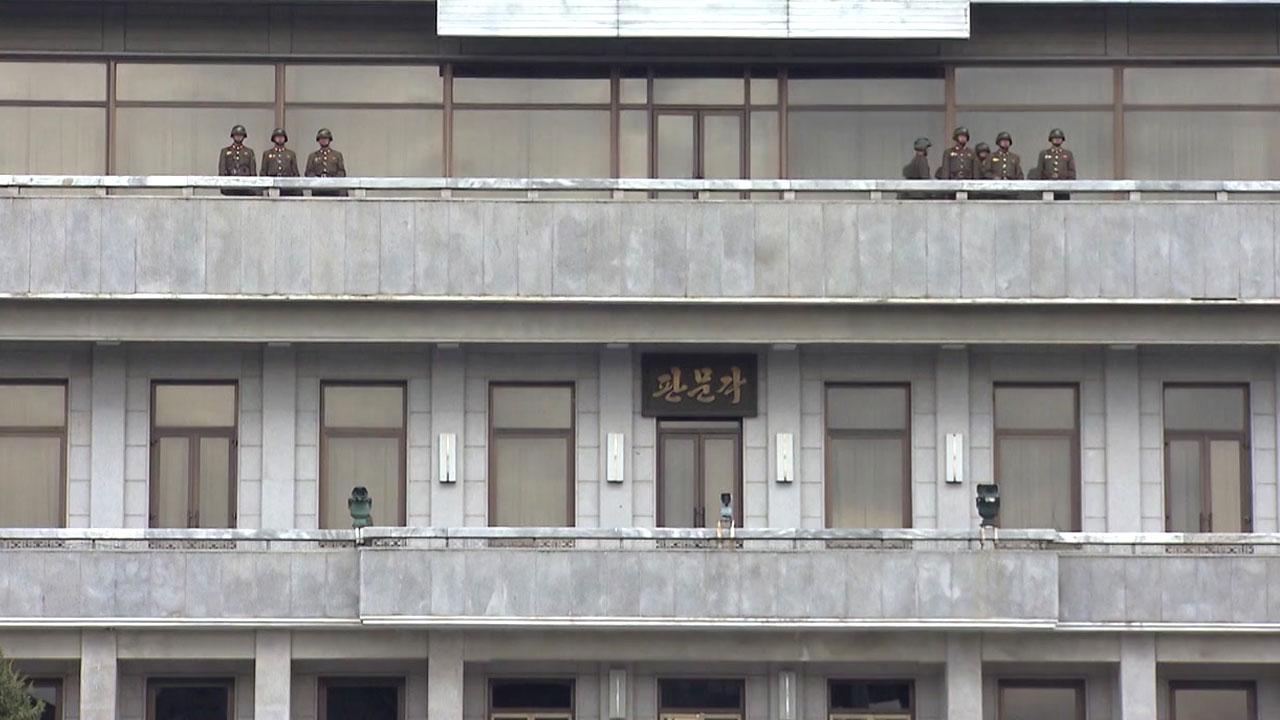 [속보] 총격 부상당한 북한군 귀순...긴급 후송