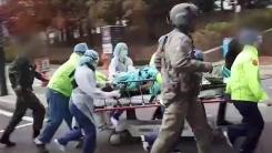 [취재N팩트] 北, 귀순병사에 40여 발 총격...軍, 북 병사 15분간 발견 못 해