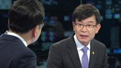 [인터뷰] '재벌개혁' 앞장선 김상조 공정거래위원장