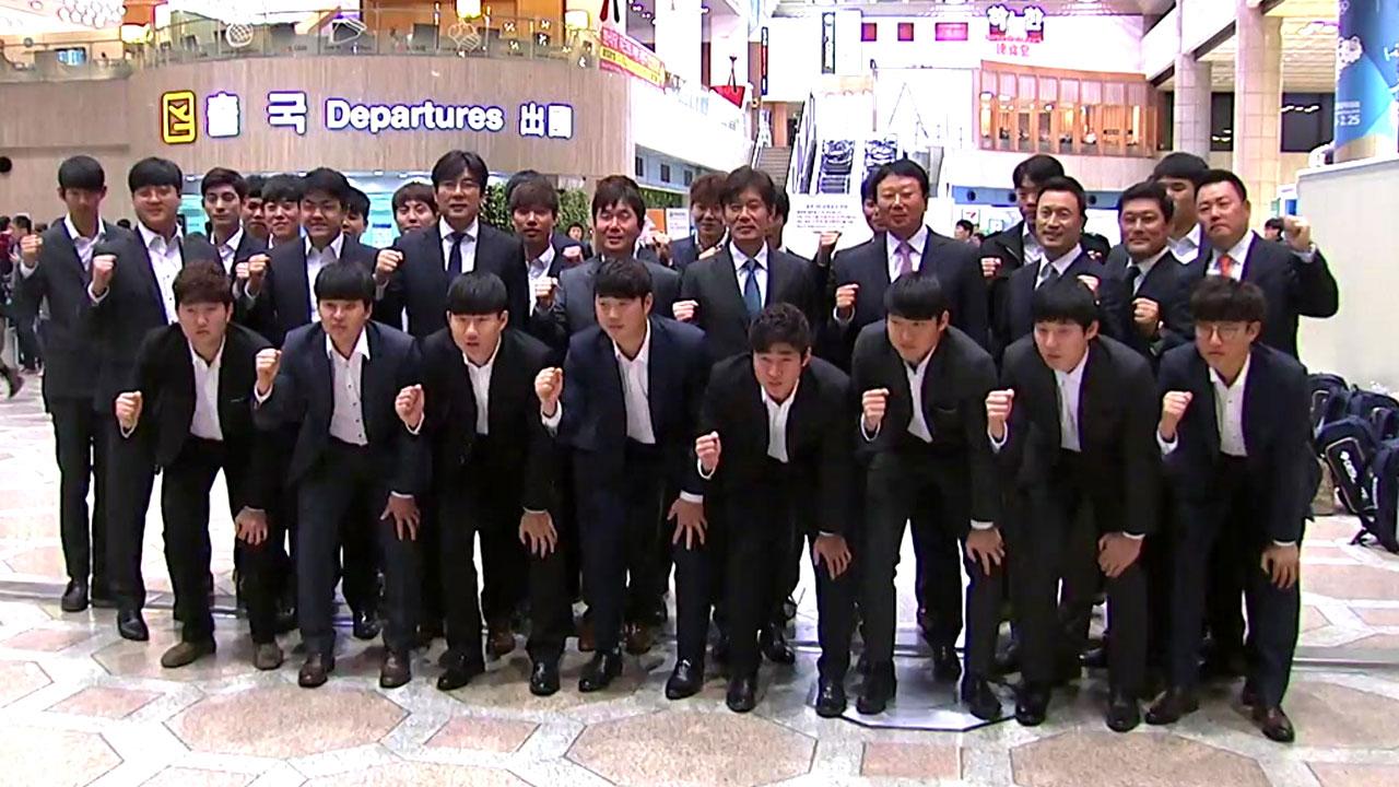 '선동열호' 결전의 땅 일본으로 출국