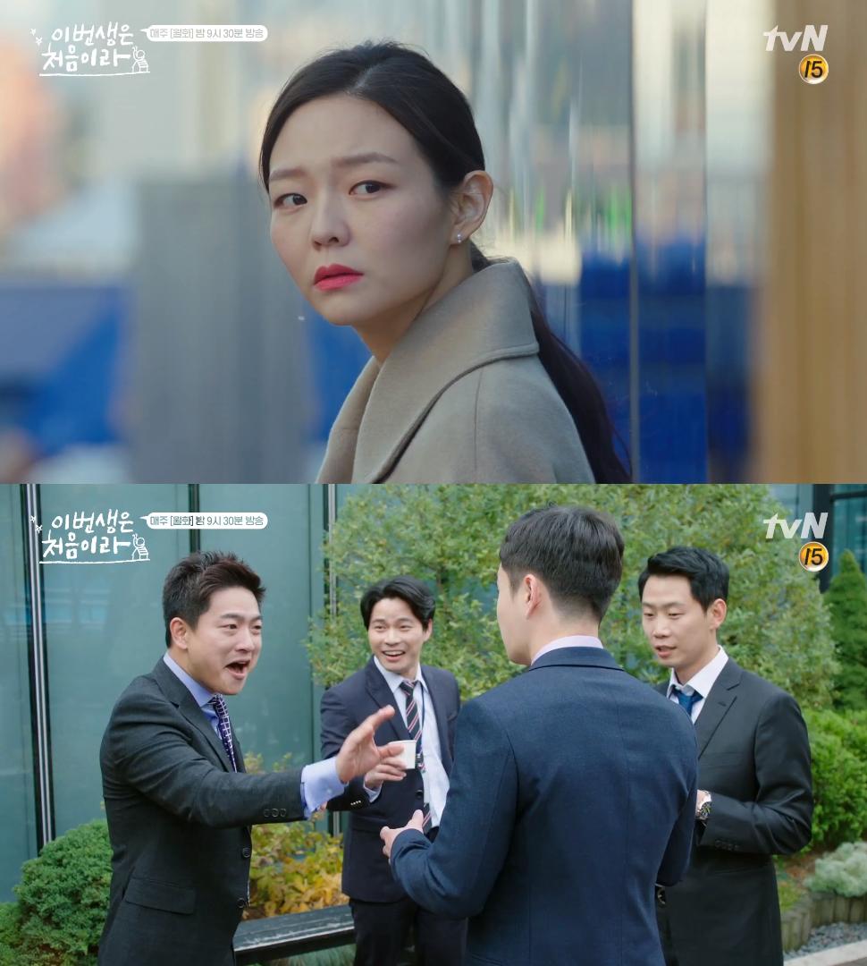 '이번생' 이솜, 노브라 직장 성희롱에 보인 사이다 대처