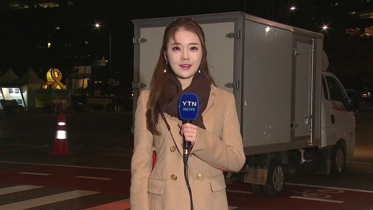 [날씨] 출근길 초겨울 추위...낮에도 쌀쌀