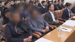"""[취재N팩트] 흥진호 선원 """"北 룸서비스 제공...위해 없었다"""""""