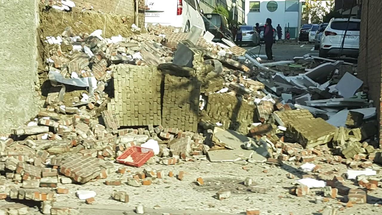 [포토] 포항 지진 피해 상황
