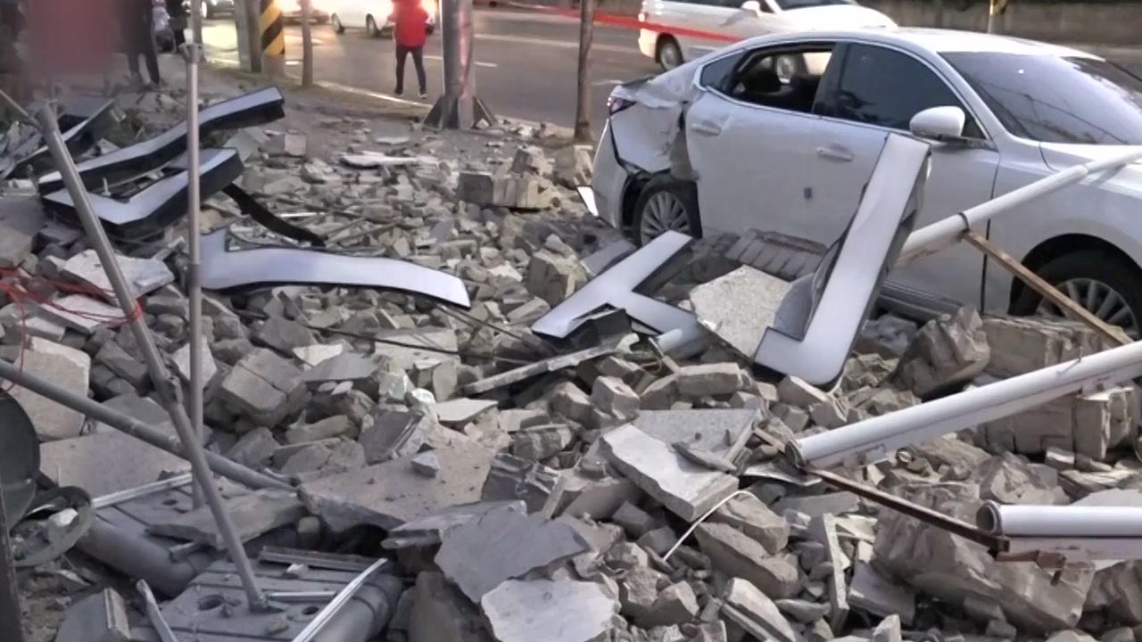 [단독] 포항 지진 이미 예측됐다...경주 지진 여파