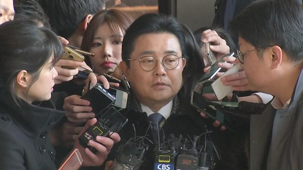 '뇌물 의혹' 전병헌 前 수석 영장 청구...구속 위기