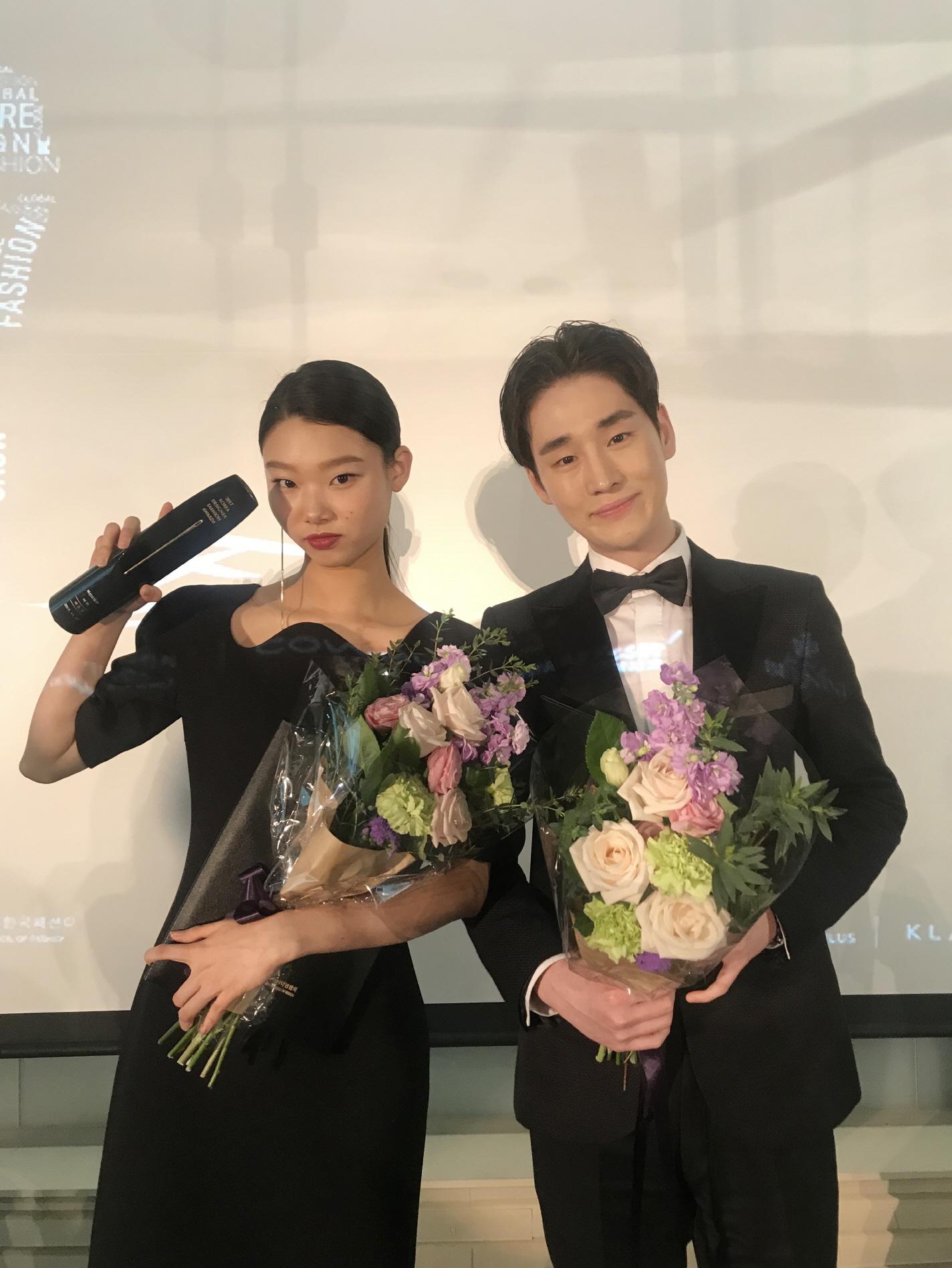 '2017 디자이너 패션 포럼&어워즈', 톱모델 배윤영, 김기범 패션 모델상 수상