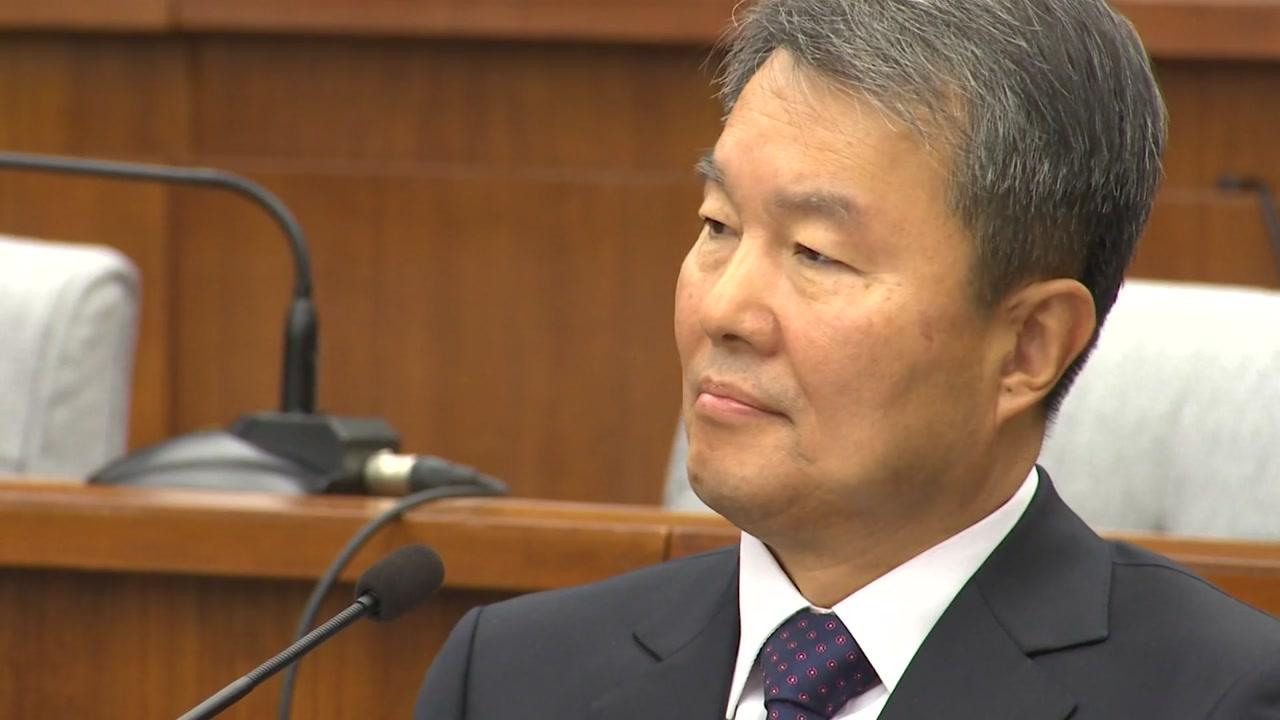 [속보] 이진성 헌재소장 임명동의안 국회 본회의 통과